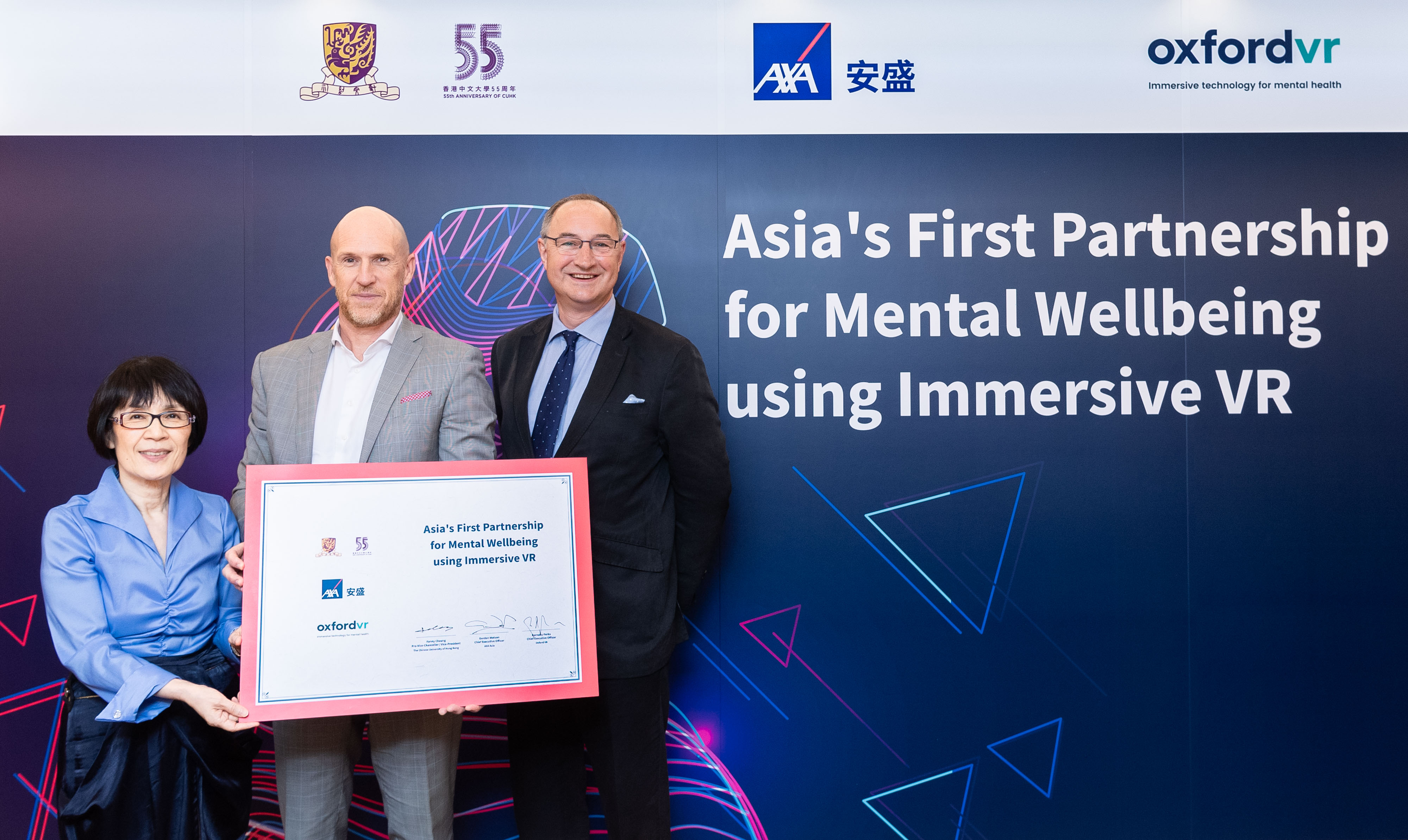 Image from Oxford VR targets Asia in new partnership on VR therapy News Article